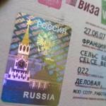 Comment obtenir le visa pour la Russie de manière économique et facile