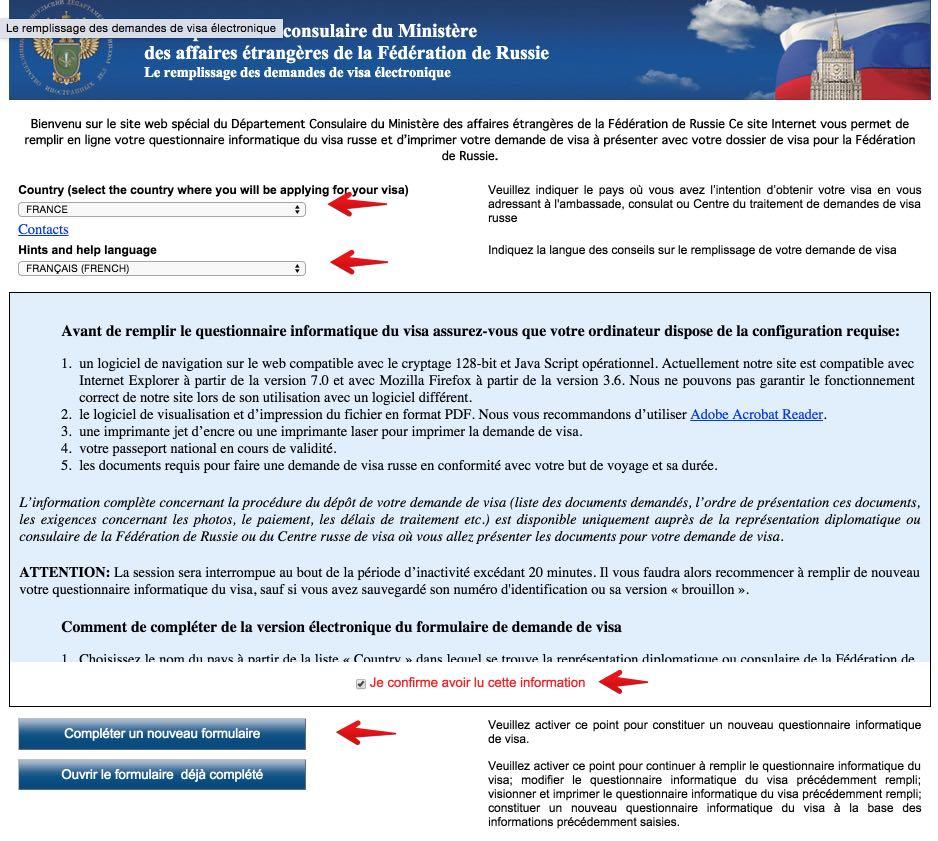 Le remplissage des demandes de visa électronique Russie 1