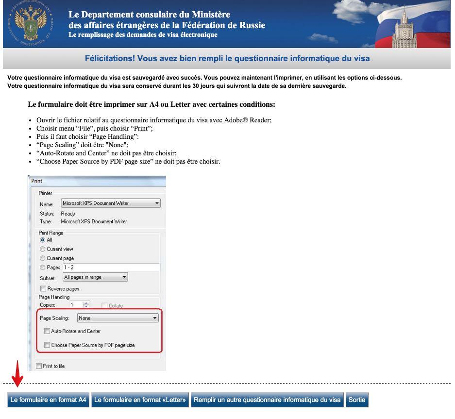 Le remplissage des demandes de visa électronique Russie 11