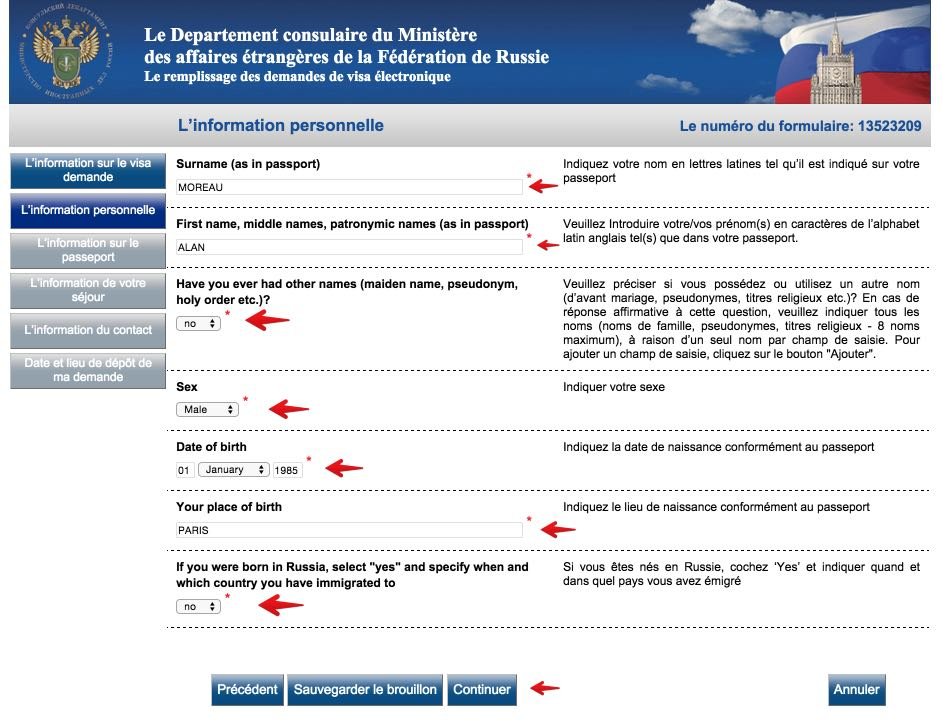 Le remplissage des demandes de visa électronique Russie 5