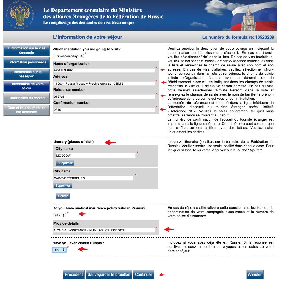 Le remplissage des demandes de visa électronique Russie 7