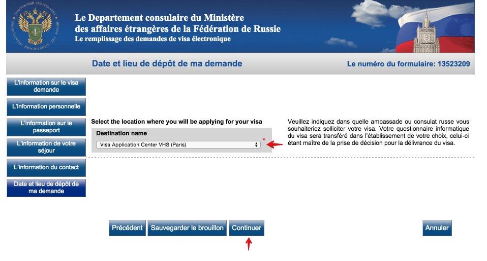 Le remplissage des demandes de visa électronique Russie 9