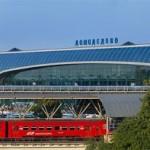 Comment aller de l'aéroport au centre de Moscou ou à la Place Rouge