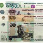 Où changer des euros en roubles ?