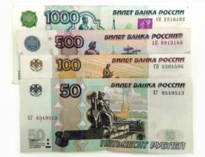 Changer des euros en roubles
