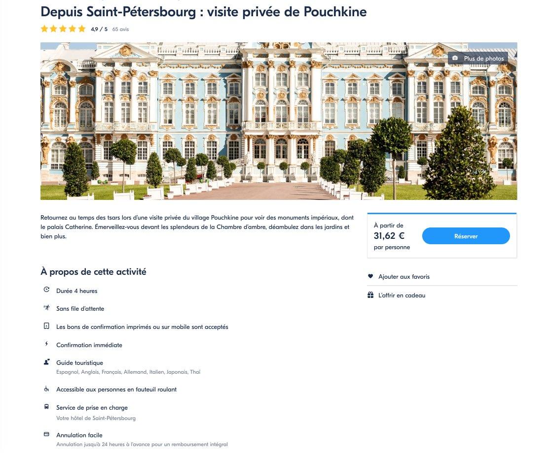 Depuis Saint-Petersbourg- visite privee de Pouchkine - Catherine Palais