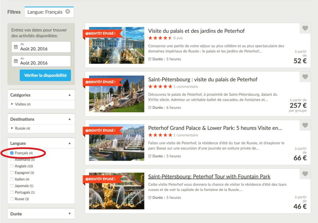 Peterhof- Reservez des visites guidees 2
