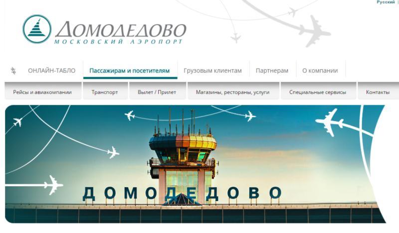 Escale de vol à Moscou sans visa