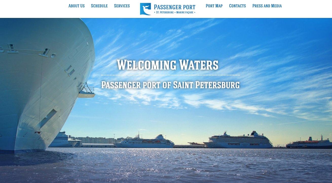 Passager-Port-de-Saint-Pétersbourg-Marine-Façade