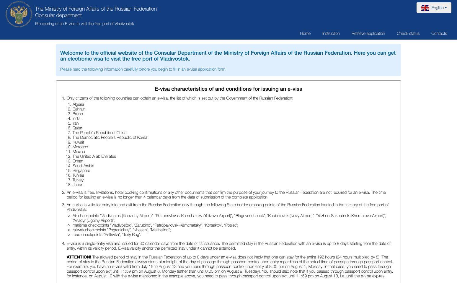 Traitement d'un visa électronique pour visiter le port libre de Vladivostok, le département consulaire de l'AMF de la Fédération de Russie