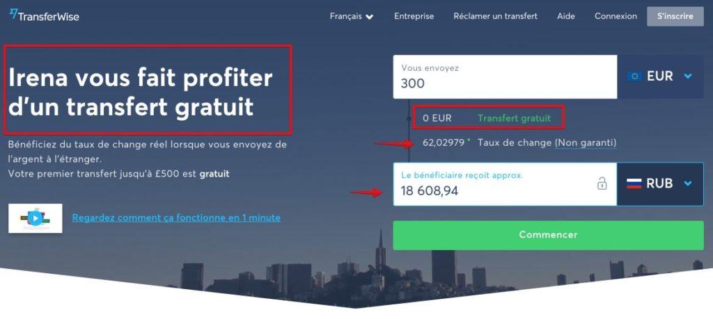 Transferez argent en ligne gratuite Russie avec TransferWise