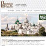 L'Anneau d'Or de Russie: de Serguiev Possad à Souzdal