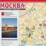 Carte touristique officiel de Moscou (PDF)