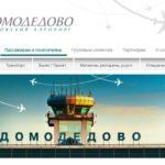 Escale à Moscou: que voir et comment obtenir le visa de transit