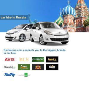 Pourquoi ne pas louer une voiture en russie