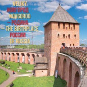 Voyage Novgorod