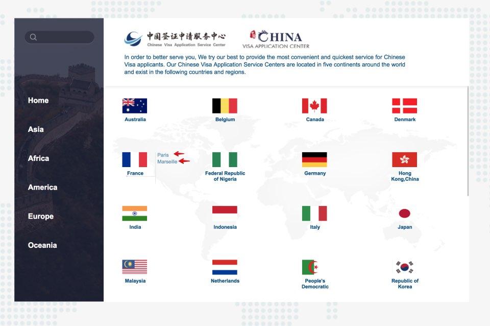 Remplissez le formulaire de demande de visa en Chine - Etape 0