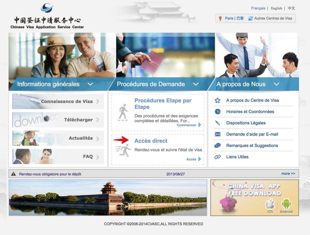 Remplissez le formulaire de demande de visa en Chine - Etape 1