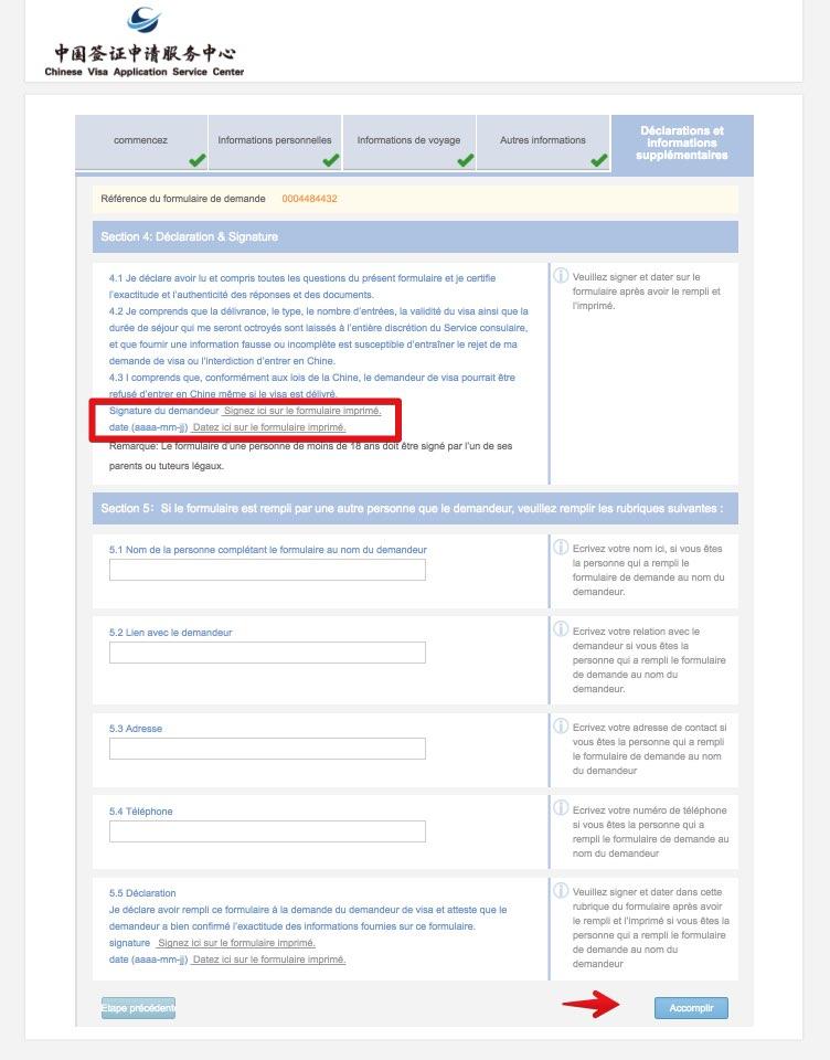 Remplissez le formulaire de demande de visa en Chine - Etape 11