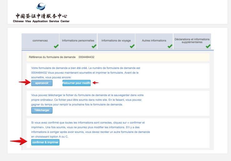 Remplissez le formulaire de demande de visa en Chine - Etape 12