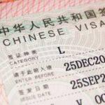 Visa chinois en France