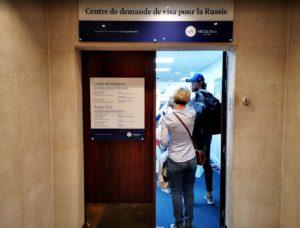 VFS Global - Entree au Centre de visas pour la Russie - Paris