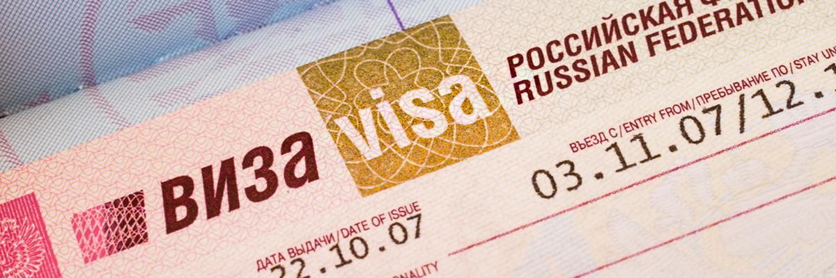 Visa pour la Russie a France