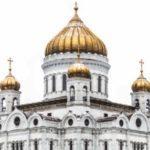 La cathedrale du Christ Sauveur de Moscou