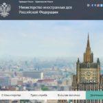 Ambassades et consulats russes et centres de visas - Liste mise a jour