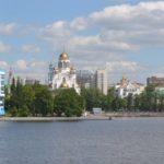 Ekaterinbourg - Europe et Asie se rencontrent
