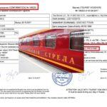 Exemple de lettre d'invitation en Russie avec nuits en train