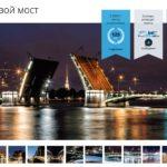 Les Ponts levants de Saint-Petersbourg - Horaires et recommandations