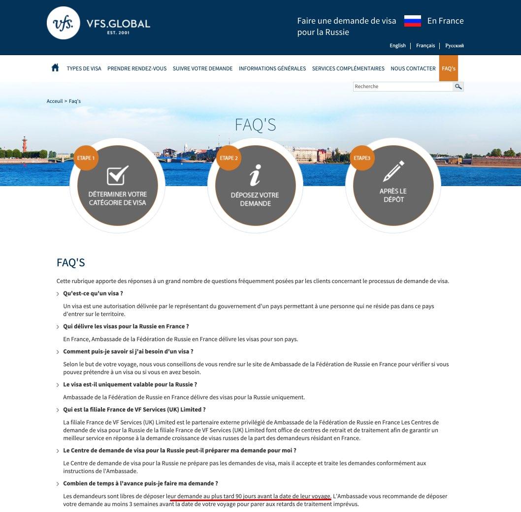 Informations sur les visas pour la Russie en France - Faqs