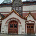 Tetryakov-Gallery