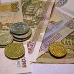 Comment payer en Russie