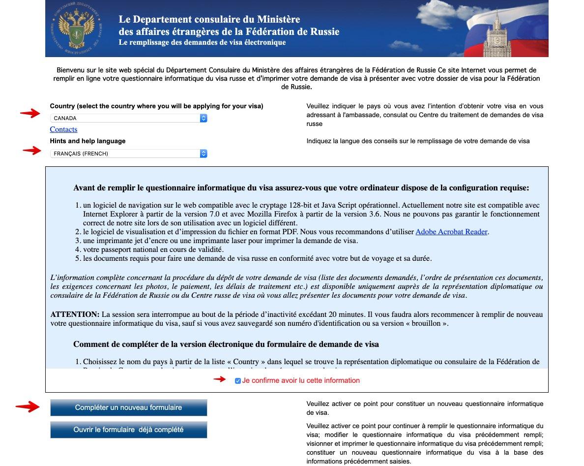 Le remplissage des demandes de visa electronique pour visa russe pour les Canadiens 1