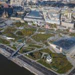 Zaryadye Park Moscou